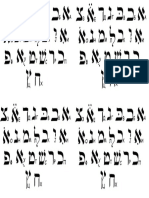 10 Jevrejski alfabet