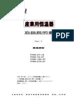 100826-VTHH-本体-取扱説明書