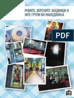 Адресар на црквите, верските заедници и религиозните групи во Македонија
