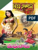 Marakatha Manjusha.pdf