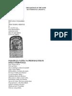 Ravnodnevnica Bogova - Komentari Knjige Zakona