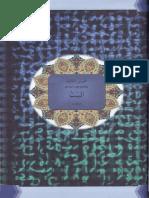 Arab TAC101 BAB 3.pdf