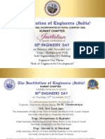IEI Invitation Card