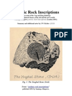 Summary - Archaic Rock Inscriptions (1891)