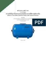 LAB Cylindrical Pressure Vessel