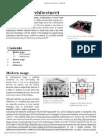 Vestibule (Architecture) - Wikipedia (Προθάλαμος)