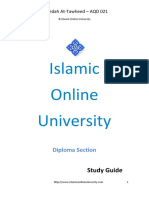 AQD 021 - Study Guide