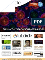 Full Circle Magazine - issue 37 RU
