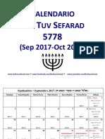 Calendar 5778