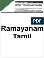 001 Ramayanam Tamil