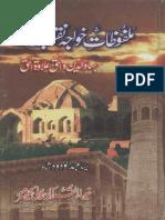 Malfuzat Naqshband HQ
