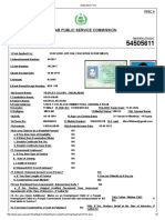 Application Form Ppsc
