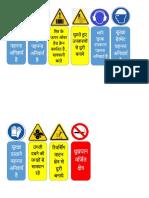 Column posters.docx