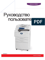 6125N Works with: Phaser 6125 QISE Imaging Supply Compatible Toner Replacement for Xerox 106R01332 Magenta