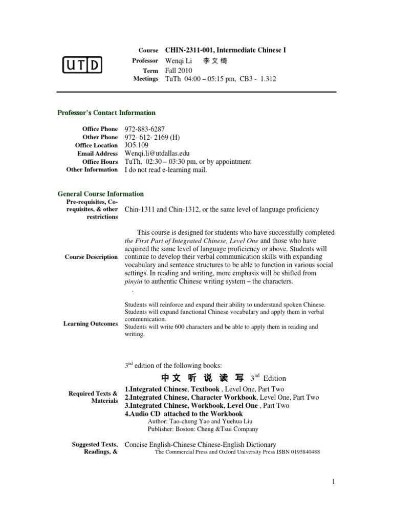 Workbooks integrated chinese workbook level 1 part 2 : UT Dallas Syllabus for chin2311.001.10f taught by Wenqi Li ...