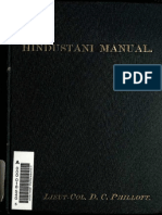 Hindustani Manual 00 Philia La