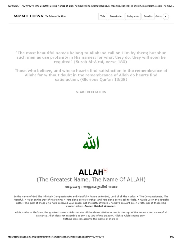 AL-WALIYY _ 99 Beautiful Devine Names of allah, Asmaul Husna