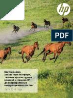 Horse_2014.pdf