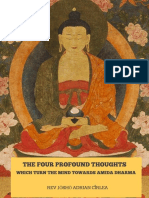 The Four Profound Thoughts Which Turn the Mind Towards Amida Dharma