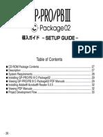 Setup Guide 02