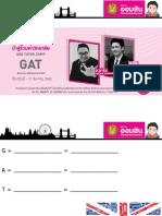 GAT ออมสิน key.pdf