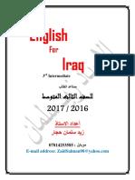 ملزمة الانكليزي للصف الثالث المتوسط اخر طبعة 2017