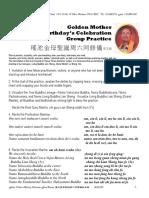 8-13gmgroupprac-sutra-en.pdf