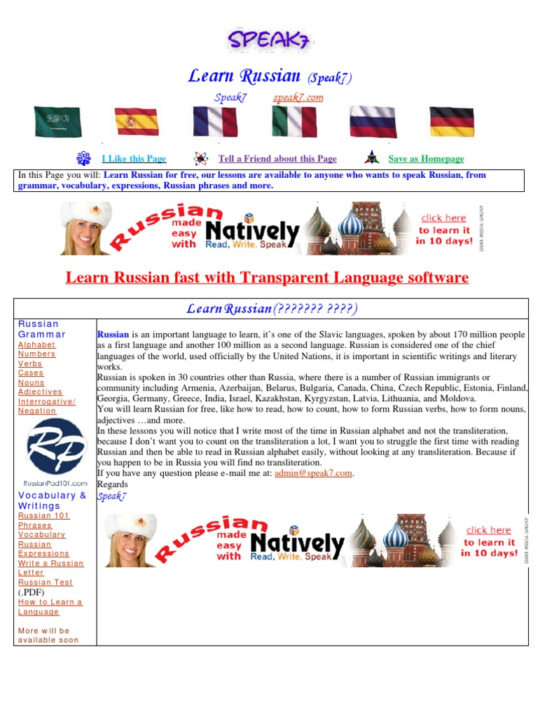 Learn Russian Free Grammatical Gender Grammatical Tense