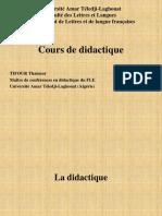 Cours de didactique