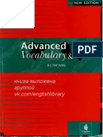 Advanced_Vocabulary_and_Idioms.pdf