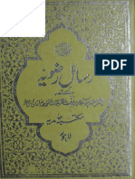 rasayil ridawiyah vol.1.pdf