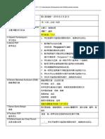 RPH Modul 6.docx