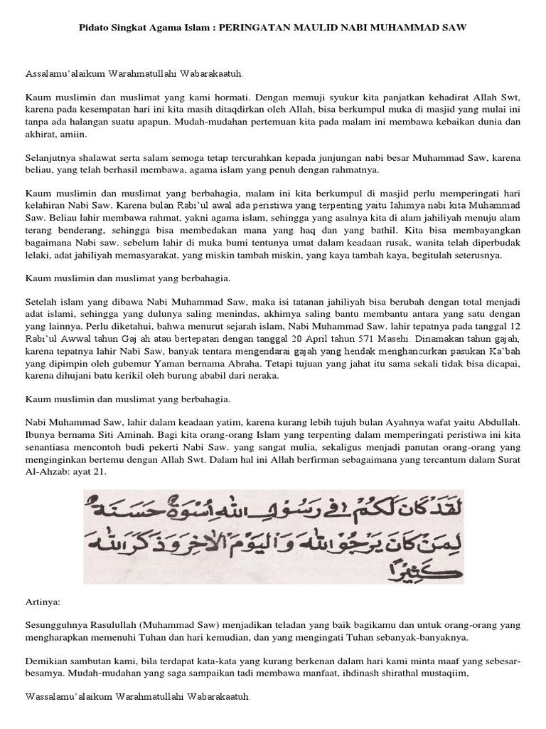 Pidato Singkat Agama Islam Docx