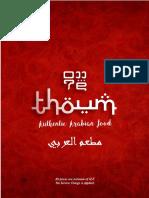 Thoum Menu