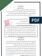 Wight s.pdf