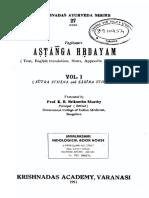 Ashtangahridaya - Tr Srikantha Murthy Vol I (1991)