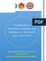 Guidebook to Education Systems and Reforms