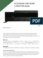 DEX7150 manual V01 20121115
