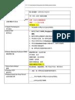RPH Modul 14.docx