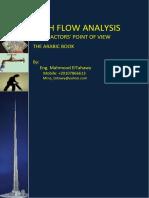 Cash Flow Analysis.pdf