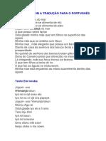 Saudação Com a Tradução Para o Português
