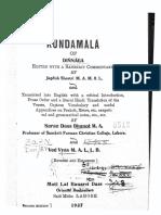 2015.280759.Kundamala-Of