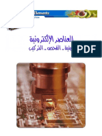 Electronic_Elements.pdf
