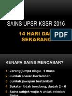 BENTANG SAINS UPSR 23 0G0S 2016.pptx