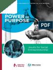 JIR Power of Purpose