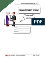 Ulang Kaji SPM