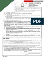 DSM5_DiagnosticCriteria_AutismSpectrumDisorder