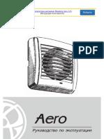aero-125_8582