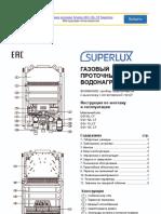 dgi-10l-cf-superlux_2203