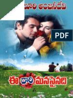 Eedarimanasainadhi by Angaluri Anjanidevi.pdf